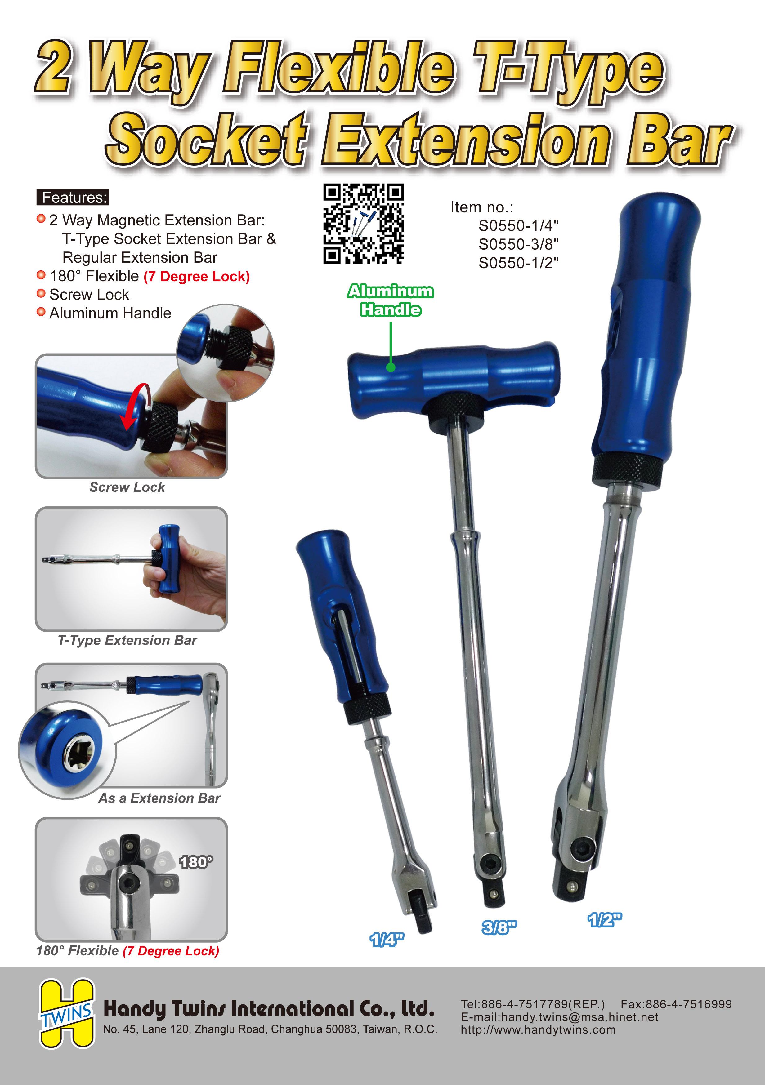 S0550-2 way flexible t-type socket extension bar