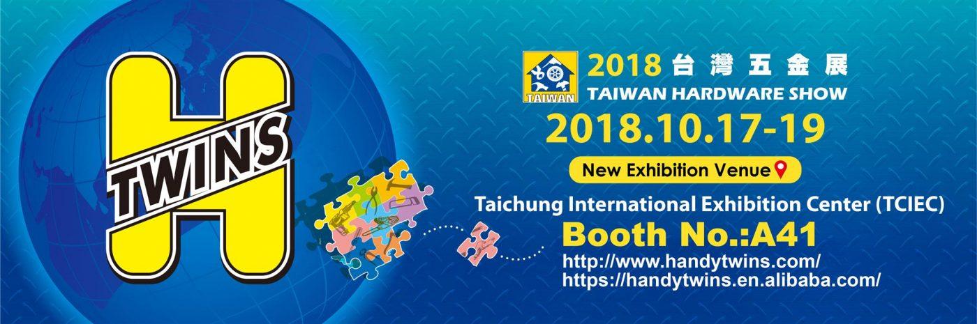 Handy Twins Taiwan Hardware Show